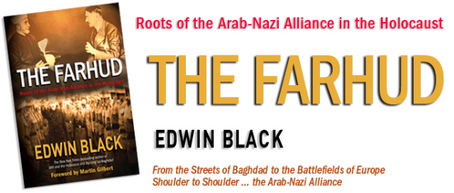 The Farhud by Edwin Black Banner